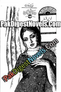 Woh Nazneen Episode 9 By Farah Bukhari