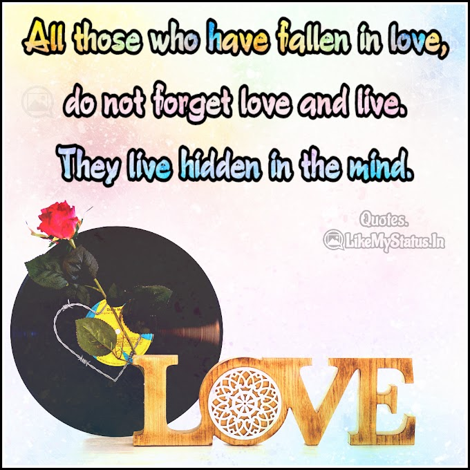 All those who have fallen | Sad English Love Quote