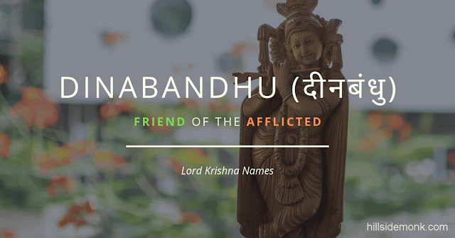 Lord Krishna Names With Meaning 14