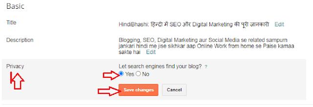Blogger में basic setting कैसे करें