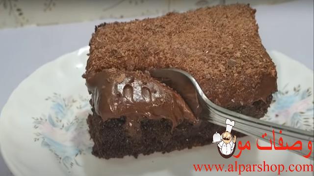كيكة شوكولاتة اسفنجيه بكريمه شوكولاته خطيرة