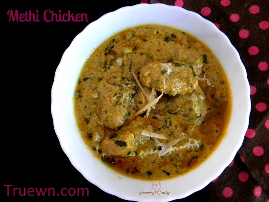 Methi Chicken   Recipe in English