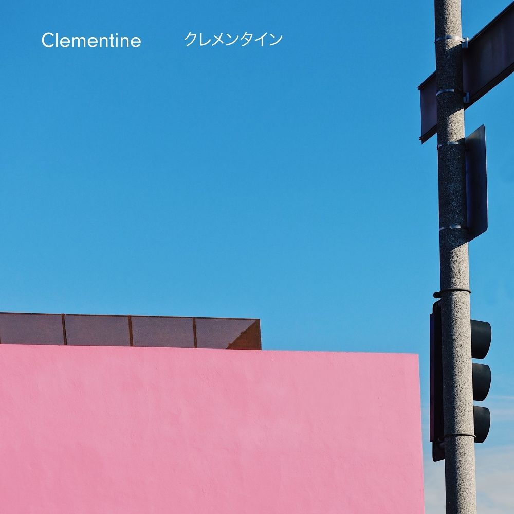 Hong Jae Mok – Clementine – Single