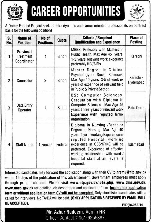National TB Control Program Islamabad Jobs