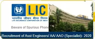 LIC Assistant Engineer and AAO (Specialist) Vacancy Recruitment 2020