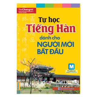 Tự Học Tiếng Hàn Dành Cho Người Mới Bắt Đầu (Kèm CD Hoặc Tải App) - Tái Bản ebook PDF-EPUB-AWZ3-PRC-MOBI