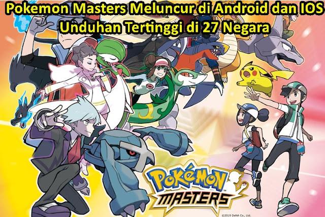 Pokemon Masters Menjadi Top Download Untuk Iphone di 27 Negara, Info Pokemon Masters Menjadi Top Download Untuk Iphone di 27 Negara, Informasi Pokemon Masters Menjadi Top Download Untuk Iphone di 27 Negara, Tentang Pokemon Masters Menjadi Top Download Untuk Iphone di 27 Negara, Berita Pokemon Masters Menjadi Top Download Untuk Iphone di 27 Negara, Berita Tentang Pokemon Masters Menjadi Top Download Untuk Iphone di 27 Negara, Info Terbaru Pokemon Masters Menjadi Top Download Untuk Iphone di 27 Negara, Daftar Informasi Pokemon Masters Menjadi Top Download Untuk Iphone di 27 Negara, Informasi Detail Pokemon Masters Menjadi Top Download Untuk Iphone di 27 Negara, Pokemon Masters Menjadi Top Download Untuk Iphone di 27 Negara dengan Gambar Image Foto Photo, Pokemon Masters Menjadi Top Download Untuk Iphone di 27 Negara dengan Video Vidio, Pokemon Masters Menjadi Top Download Untuk Iphone di 27 Negara Detail dan Mengerti, Pokemon Masters Menjadi Top Download Untuk Iphone di 27 Negara Terbaru Update, Informasi Pokemon Masters Menjadi Top Download Untuk Iphone di 27 Negara Lengkap Detail dan Update, Pokemon Masters Menjadi Top Download Untuk Iphone di 27 Negara di Internet, Pokemon Masters Menjadi Top Download Untuk Iphone di 27 Negara di Online, Pokemon Masters Menjadi Top Download Untuk Iphone di 27 Negara Paling Lengkap Update, Pokemon Masters Menjadi Top Download Untuk Iphone di 27 Negara menurut Baca Doeloe Badoel, Pokemon Masters Menjadi Top Download Untuk Iphone di 27 Negara menurut situs https://www.baca-doeloe.com/, Informasi Tentang Pokemon Masters Menjadi Top Download Untuk Iphone di 27 Negara menurut situs blog https://www.baca-doeloe.com/ baca doeloe, info berita fakta Pokemon Masters Menjadi Top Download Untuk Iphone di 27 Negara di https://www.baca-doeloe.com/ bacadoeloe, cari tahu mengenai Pokemon Masters Menjadi Top Download Untuk Iphone di 27 Negara, situs blog membahas Pokemon Masters Menjadi Top Download Untuk Iphone di 27 Negara, bahas Pokemon Masters M