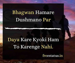 Bhagwan-Indian-Army-Quotes