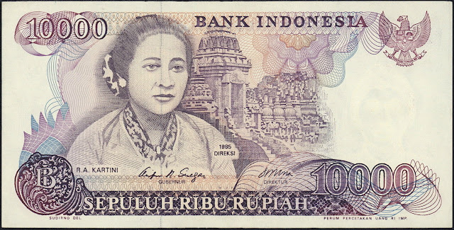 Indonesia Currency 10000 Rupiah banknote 1985 Raden Adjeng Kartini