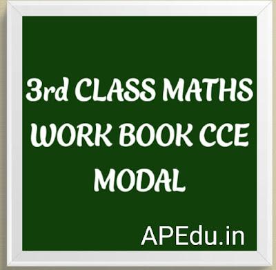3rd CLASS. MATHS WORK BOOK CCE MODAL
