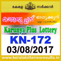 keralalotteries, kerala lottery, keralalotteryresult, kerala lottery result, kerala lottery result live, kerala lottery results, kerala lottery today, kerala lottery result today, kerala lottery results today, today kerala lottery result, kerala lottery result 3.8.2017 karunya-plus lottery kn 172, karunya plus lottery, karunya plus lottery today result, karunya plus lottery result yesterday, karunyaplus lottery kn172, karunya plus lottery 3.8.2017