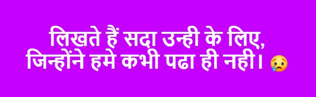 Udasi Shayari in Hindi