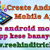 Android mobile app kaise banaye