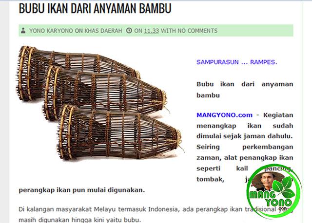 Bubu ikan dari anyaman bambu
