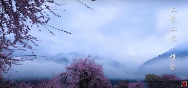 Alam provinsi Sichuan