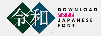 font-kanji-jepang