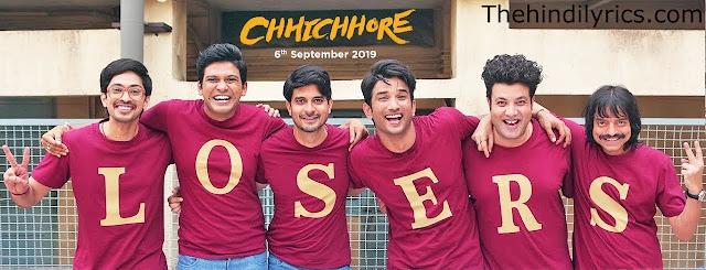 Woh Din Lyrics – Chhichhore   Tushar Joshi (2019)