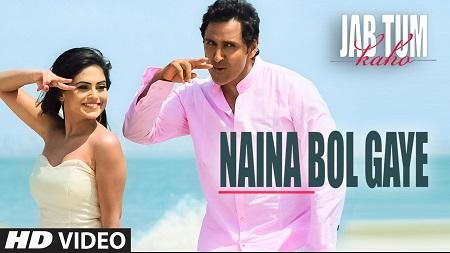 Naina Bol Gaye Video Songs 2016 Jab Tum Kaho Parvin Dabas and Ambalika with Shirin Guha