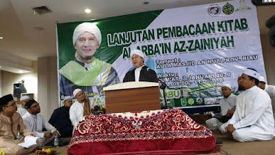 Dauroh Kitab Al Arbain Az Zainiyah