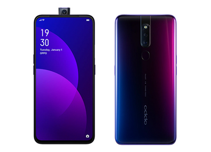 Intip Fitur-fitur Unggulan dari Smartphone Terbaru, OPPO F11 Pro!