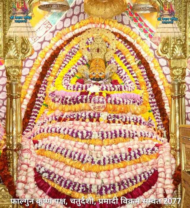 khatushyamji darshan 12 march 2021