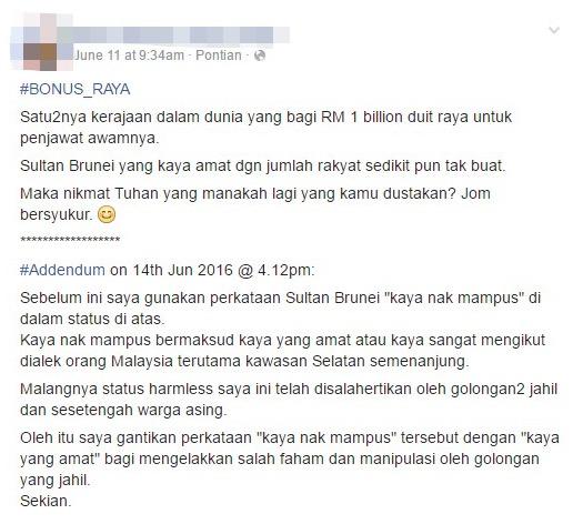 Rakyat Brunei Mengamuk Doktor Malaysia Hina Sultan Brunei