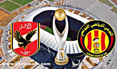 الأهلي والترجي في دوري أبطال إفريقيا