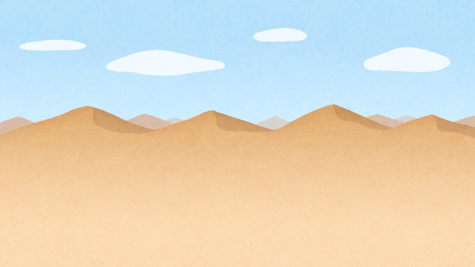 砂漠のイラスト(背景素材) | かわいいフリー素材集 いらすとや