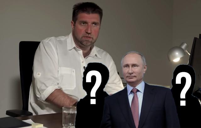 Кто придет к власти после выборов 2024 г. Мнение экономиста и предпринимателя Д. Потапенко