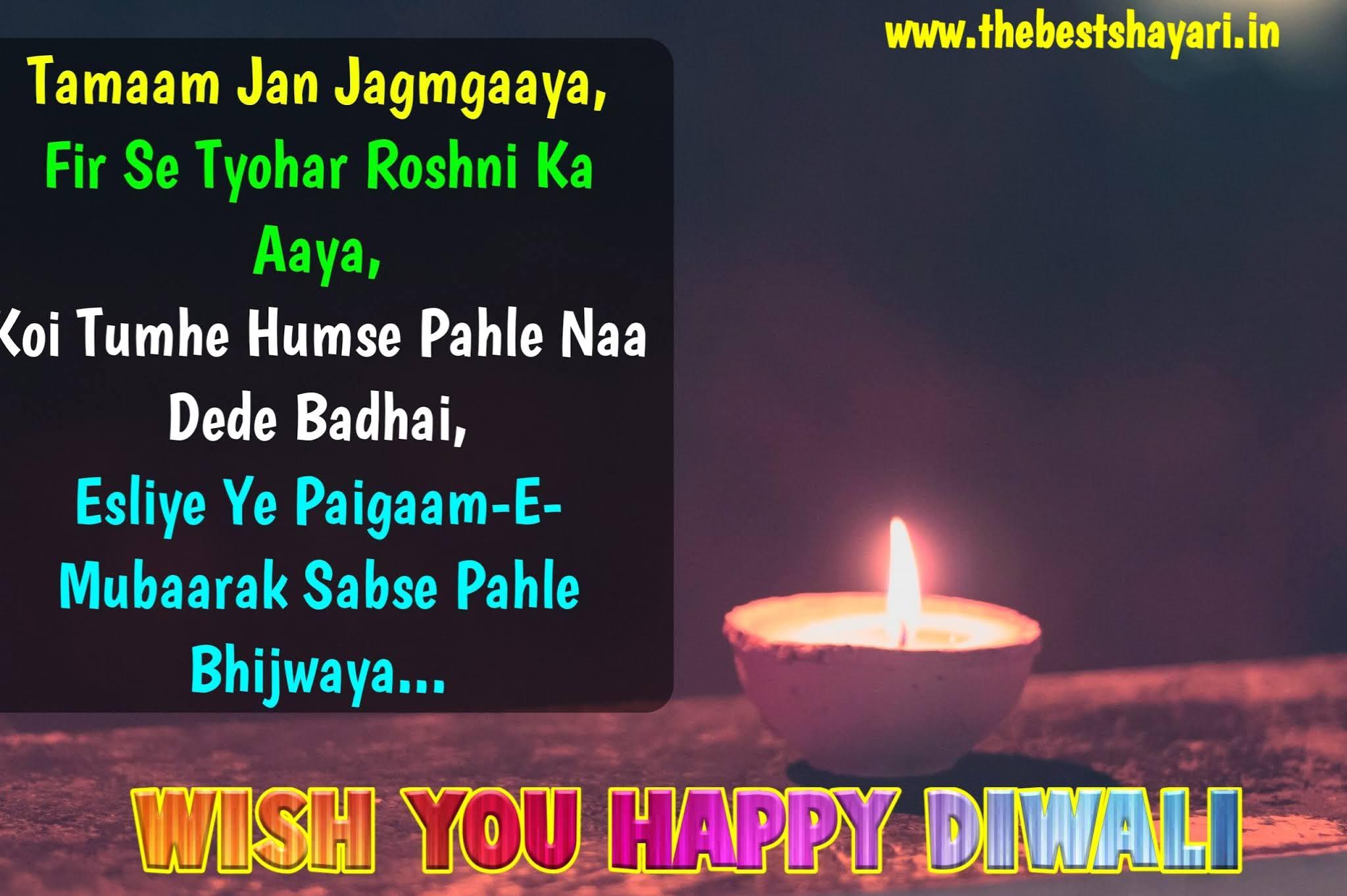 diwali wishes photos
