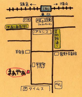 旬魚島酒まぁやぁ大船 地図 www.maayaa-ofuna.com