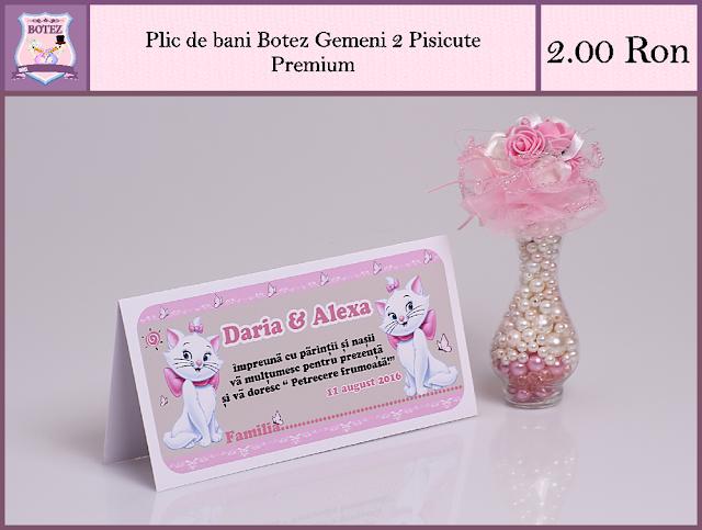 produse asortate botez gemeni fata-fata Pisicile aristocrate