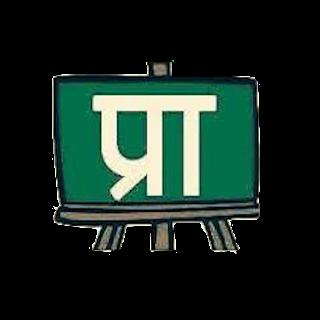 प्राइमरी का मास्टर बेसिक शिक्षा न्यूज़ - आज की ताज़ा ख़बरें (primary ka master - basic shiksha news today) Basic Shiksha Parishad News,updeled.gov.in, Special News updatemarts for Primary ka Master,Latest Shiksha vibhag halchal,,DELED UP,BTC DELED NEWS,Shikshak Bharti UP,Govt Order,68500 Primary Teacher Bharti,68500 Primary Teacher Bharti Syllabus,Shikshamitra News,UPTET News,Sarkari Naukari,Sarkari Result, Anganwadi and Anudeshak News, Meena ki duniya,Unicef, ONLY4UPTET| UPTET 2011 | UPTET Syllabus 2017| UPTET RESULT | UPTET 2017 Admit Card | 72825 News,