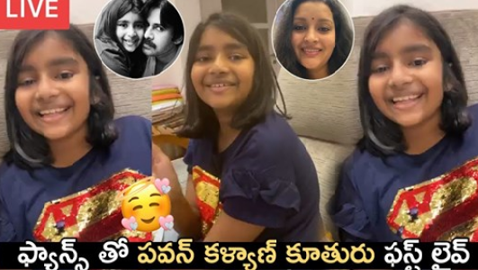 pawan-kalyan-daughter-about-coronavirus-disease