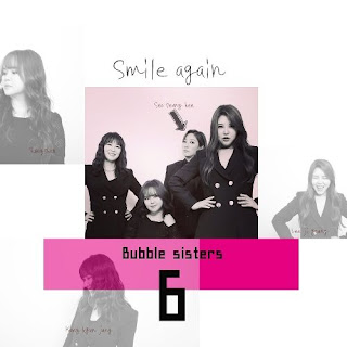 [Album] Bubble Sisters - Smile Again MP3 full album zip rar 320kbps