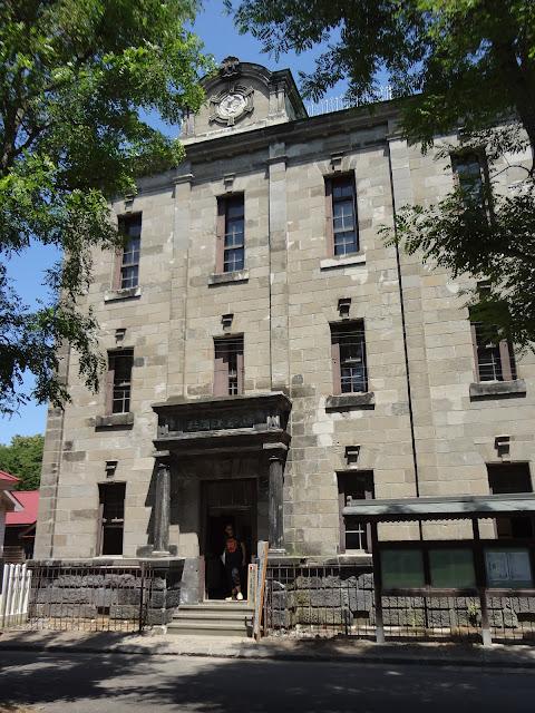 Banco del museo de la villa histórica de Hokkaido
