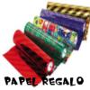 http://manualidadesreciclajes.blogspot.com.es/2017/11/manualidades-con-papel-de-regalo.html