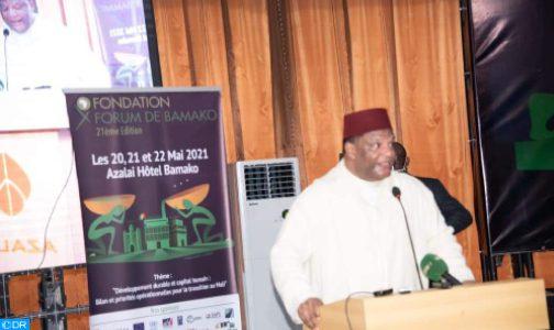 منتدى باماكو : إبراز جهود المغرب في مجال تنمية الرأسمال البشري
