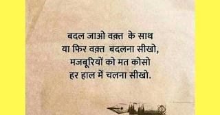 whatsapp dp quotes,silent whatsapp dp