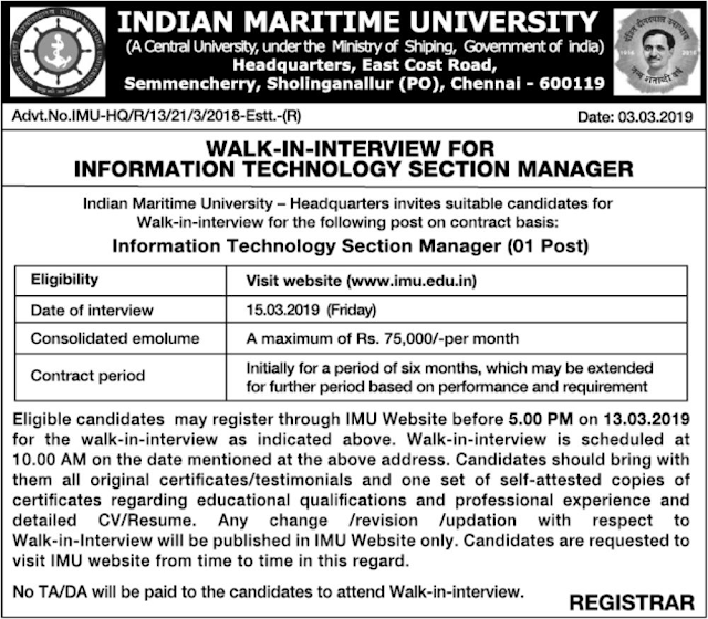IMU Chennai Recruitment 2019 - Walk in for IT Section Manger Post