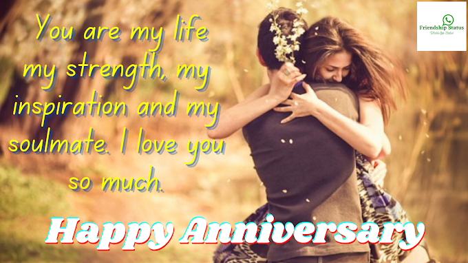 Best 50 Beautiful Lovely Happy Anniversary Wishes for Wife