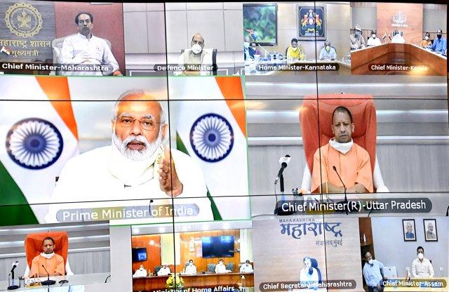 प्रधानमंत्री ने राज्यों के मुख्यमंत्रियों से वीडियो कॉन्फ्रेंसिंग के माध्यम से संवाद किया