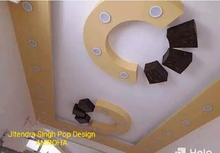 False Ceiling Pop design