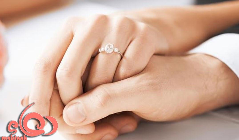 دعاء تعجيل الزواج للمخطوبة مستجاب بإذن الله