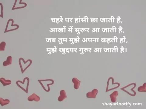 romantic-shayari-photos