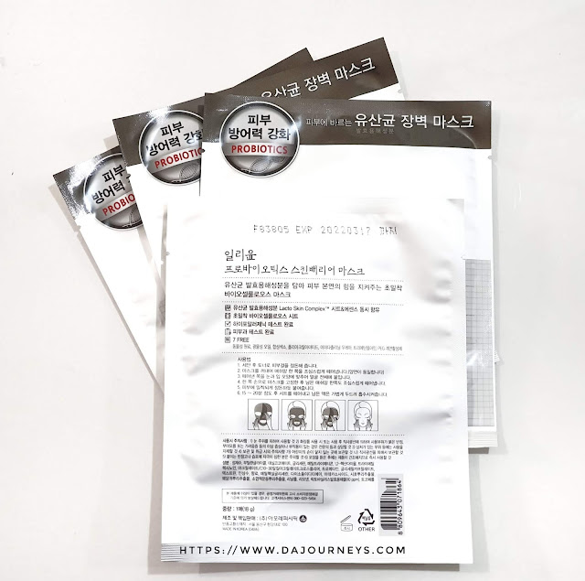 [Review] Illiyoon Probiotics Skin Barrier Mask