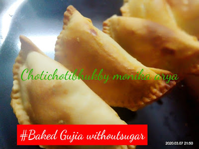 Baked Gujia without sugar