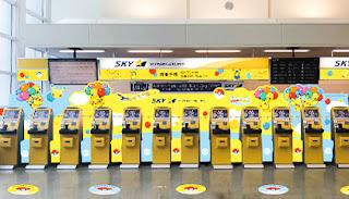 airport_img_03