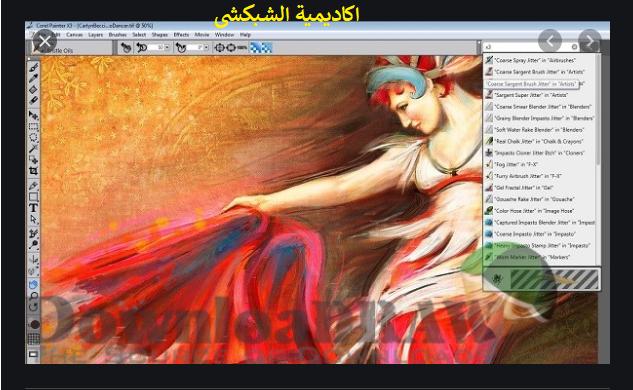 تحميل برنامج Corel Painter 2015 Portable Free Download نسخة محمولة