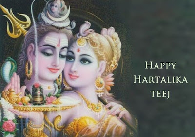 Happy Hartalika Teej 2016 Images, Pictures, Photos, Greetings